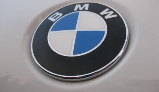 BMWの維持費は高額なのか?庶民でも維持できるのか調べてみた