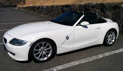 ついに感動のご対面!BMW Z4は走る芸術品や!