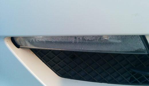 BMW Z4のフロントフォグ結露対策をやってみた。ついでにフォグをLEDに交換!