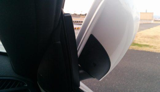 BMW Z4のミラー脱落予防!ミラーヒーターの配線をカットしたよ