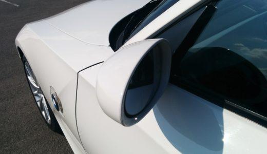 車庫証明は意外と簡単!自分で手続して経費節約だ!【BMW Z4】