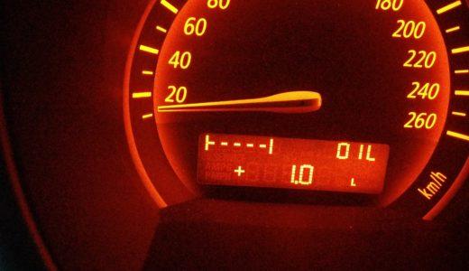 BMW Z4のオイル警告灯が点灯!どんな意味か調べてみた
