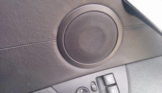 スピーカーの数は?アンプは必要?サブウーファーは?BMW Z4のオーディオシステムを考えてみる