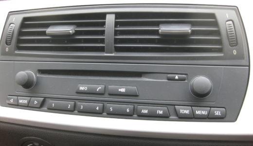 BMW Z4に社外1DINオーディオを取り付けてみよう~準備編1~