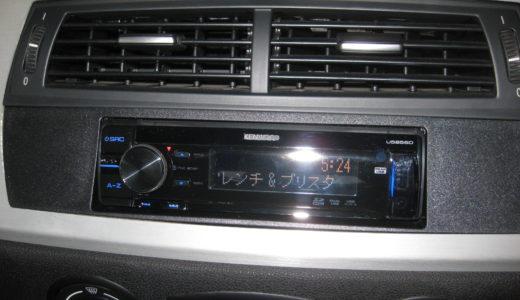 BMW Z4に社外1DINオーディオを取り付けてみよう~取り付け編~