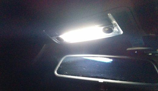 BMW Z4のルームライト(ドームライト)を専用のLEDに変えてみた