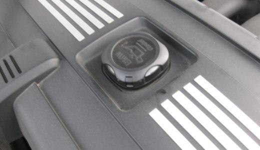 オイル警告灯点灯!オイルを追加してみた【BMW Z4】