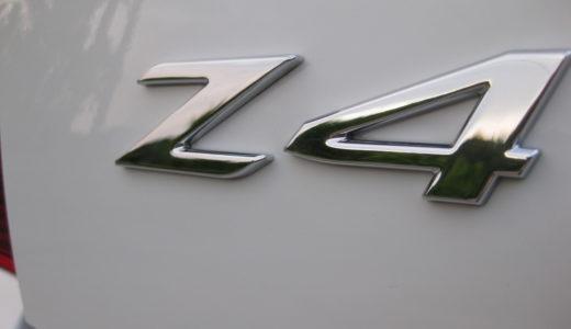 名義変更をさくっと終わらせてZ4でドライブに行こう!