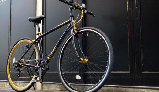 ガチの自転車初心者が通勤用の格安クロスバイクをAmazonで買ってみた~後編~