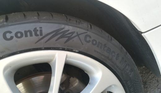 【BMW Z4】ランフラットタイヤからラジアルタイヤに交換【費用と交換場所は?】