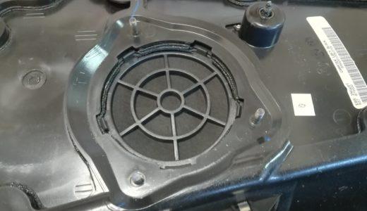 ドア内張りのレザー部分を黒から白に変更!貼り替えor塗装どっちにする!?~分解編~【BMW Z4】