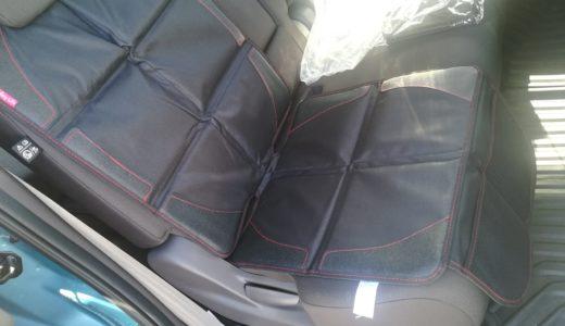 新型フリードにチャイルドシート用のシートカバー&キックガードを取り付けてみた【GB5】