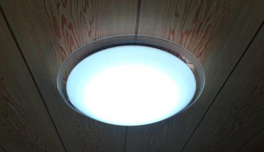 リビングの古い蛍光灯を日立の最新LEDシーリングライトに交換してみた