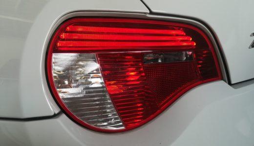LEDテールライトが暗い→消えちゃった!?問題を解決してみた【BMW Z4】