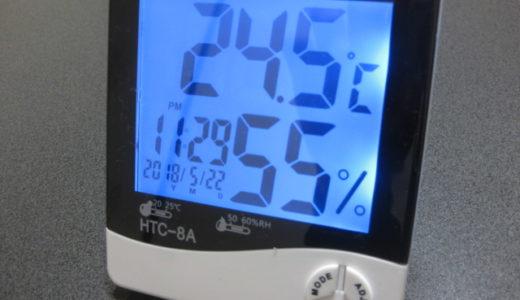 赤ちゃんにとってベストな空間に!Amazonで温度計/湿度計を買ってみた