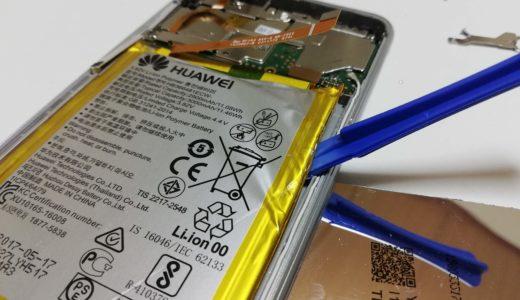 バッキバキに割れたスマホの液晶画面をDIYで交換してみたけど失敗してしまった件【Huawei nova lite】