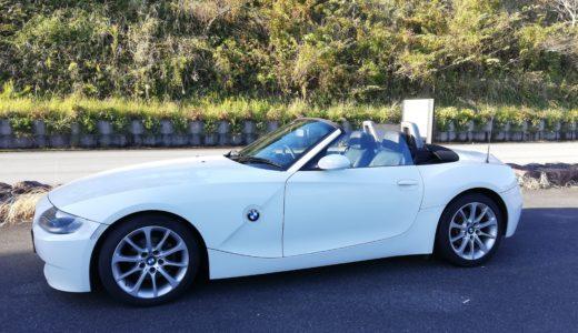 BMWのオープンカーZ4購入から2年経過。輸入車オーナーになって分かったことアレコレ