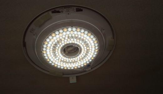 リビングの古い蛍光灯を日立の最新LEDシーリングライトに交換してみた~2台目~【LEC-AHS810K】
