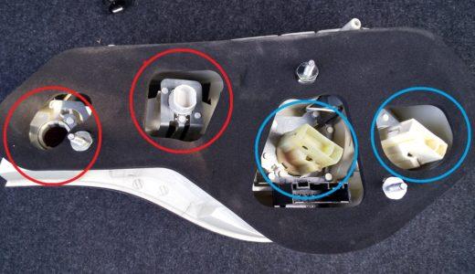 テールライトのバルブ類(バックランプ、リアフォグランプ)が外せない時の対処方法【BMW Z4】