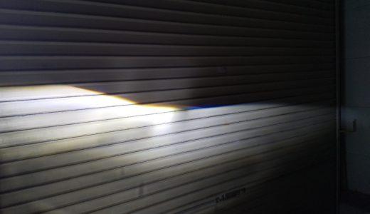 社外イカリングヘッドライト交換&カスタム作戦~海外仕様から日本仕様へ配光変更編~【BMW Z4】
