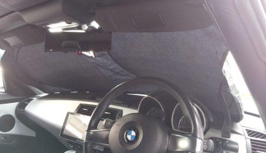 車のサンシェードはワイヤー入りが使いやすい!300円激安サンシェードとの比較は?