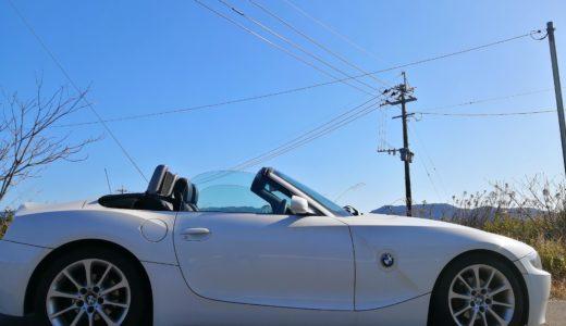 【BMW Z4】今年こそはやっておきたい整備や修理について【2020年】