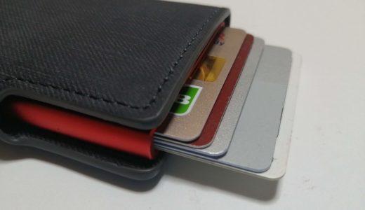 【財布は持たない派】カードケースのみで1カ月過ごしてみた感想【キャッシュレス】