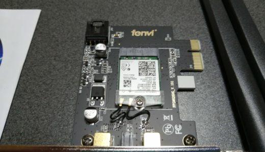 自作PCのデスクトップパソコンにBluetooth5.0とWi-Fi6を後付けする方法【拡張ボード】