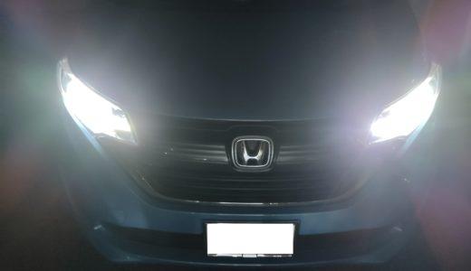 新型フリードのヘッドライトをLEDに交換【GB5】