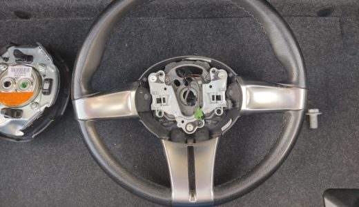ステアリング&エアバックユニットの取り外し方法【BMW Z4(E85)】