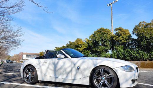【2021年】今年中にやっておきたい整備・修理・定期交換部品について【BMW Z4(E85)】