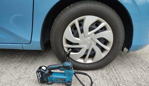 新型フリードに電動空気入れで空気圧を調整する【GB5】