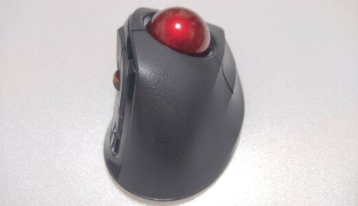 【難しすぎ】人差し指操作型のトラックボールは初心者にはハードルが高い【ELECOM DEFT PRO】