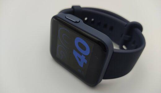 【アプリが微妙、他は優秀】Xiaomi Mi Watch Lite(日本語版)をレビュー