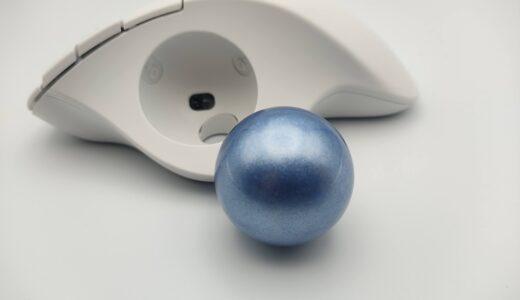 【トラックボール初心者に捧ぐ】マウスにサヨナラ!ロジクール ERGO M575で新世界へ!【レビュー】