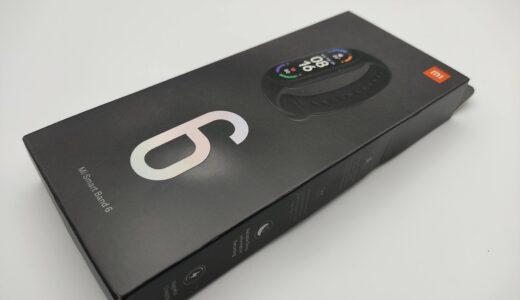 【相変わらずの完成度の高さ…だけど】Xiaomi Mi スマートバンド 6(グローバルバージョン)をレビュー