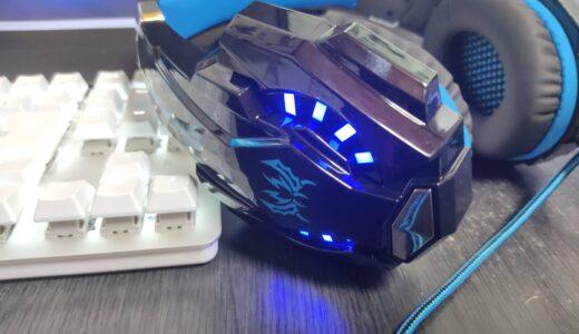 【APEXで普通に使える】Amazonの激安ゲーミングヘッドセットをレビュー【Bengoo G9000】
