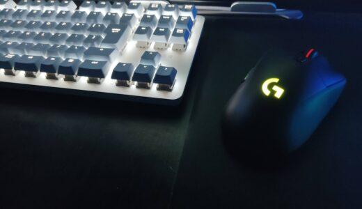 【ロジクール G703h】APEX用のゲーミングマウス選びがついに決着